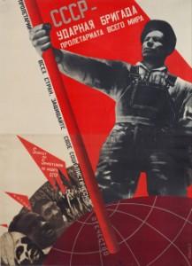 human rights after 1945 confernece-image